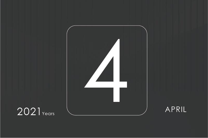 各个项目年度案列-44